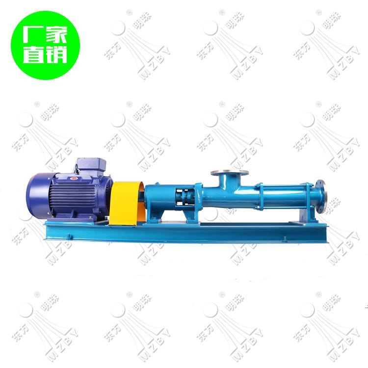 G型密闭式螺杆泵