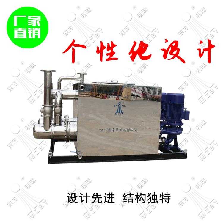 污水提升一体化设备双泵内置、外置式 环保设备