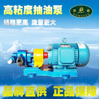 泊头油泵齿轮泵柴油泵机油泵
