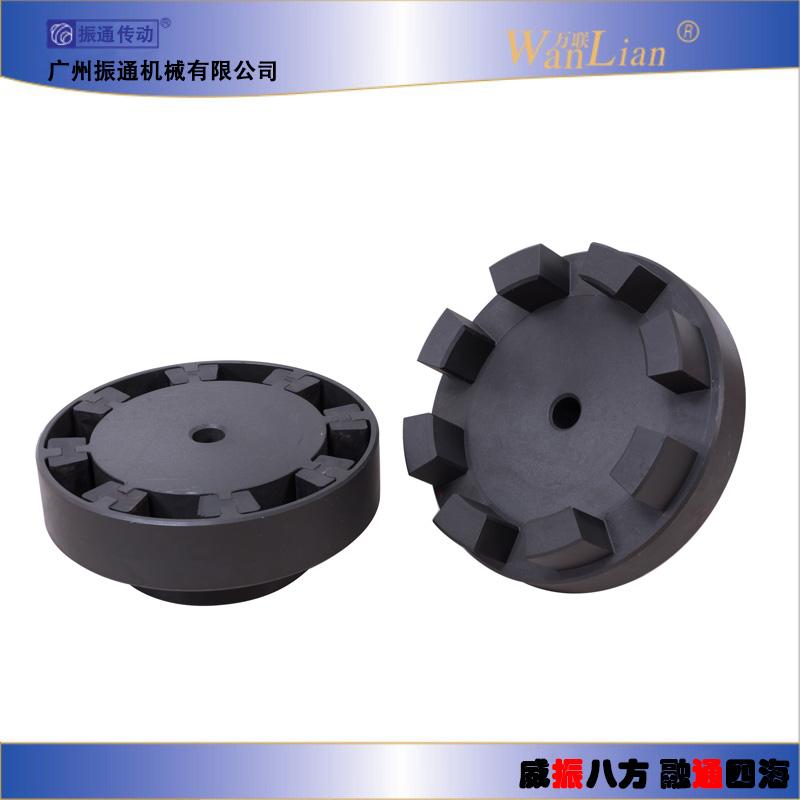 振通传动H型弹性联轴器 可定制