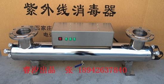 衢州紫外线消毒器厂家