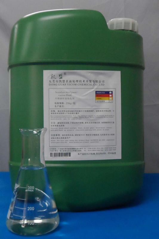 凯盟金属表面处理碳钢环保型酸洗剂高效清洗