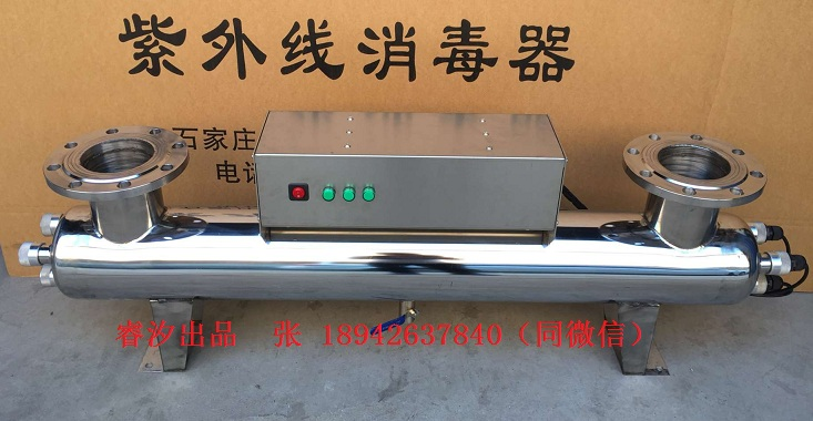 安徽宣城紫外线消毒器RXUV-300