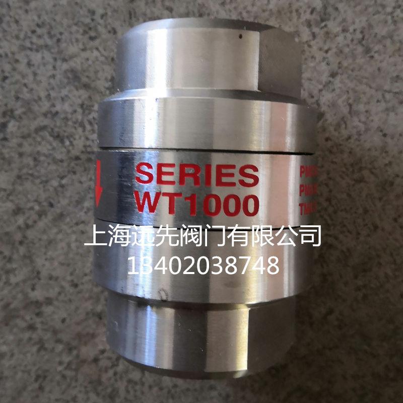 马克丹尼WT1000热静力蒸汽疏水阀