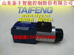 100T四柱液压机、液压系统YN32-100GSBCV-00山东泰丰液压股份有限公司