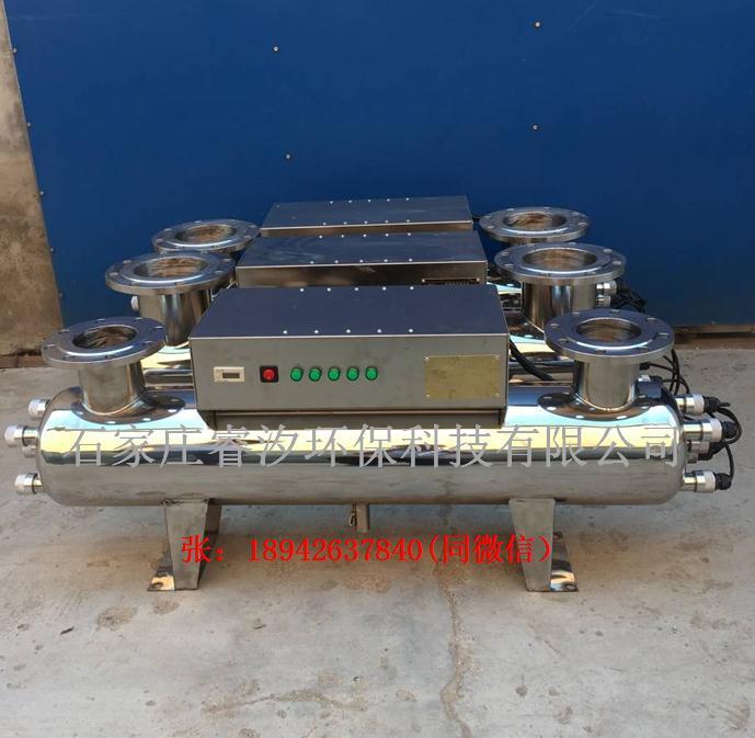 云南迪庆紫外线消毒器厂家
