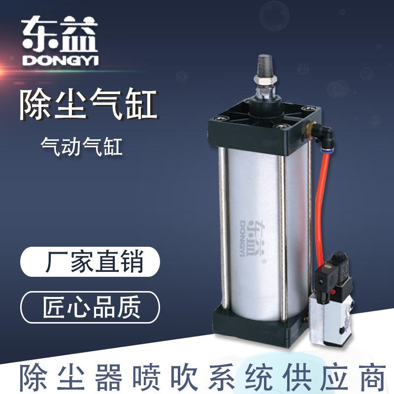 除尘器配件气缸 提升阀 环保设备除尘气缸 批发除尘设备提升阀缸