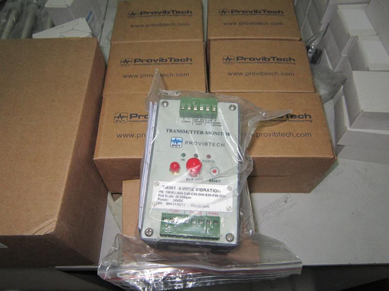 TM202轴振动保护表