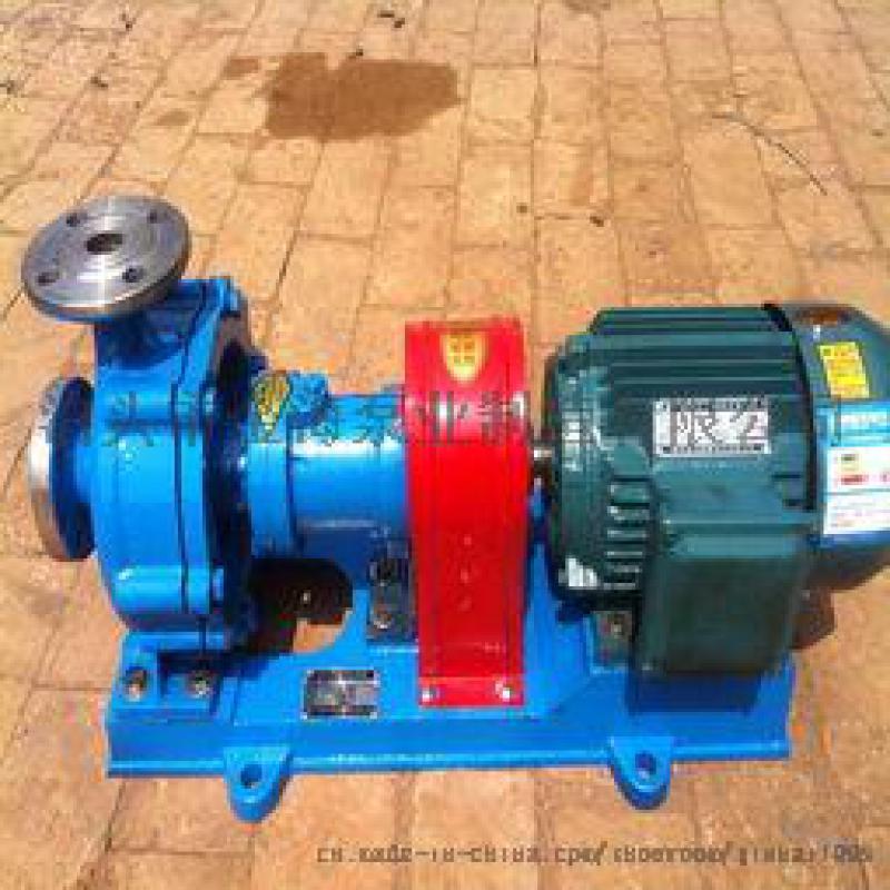 CYZ自吸式离心泵 油罐车泵 船用泵 金海直销