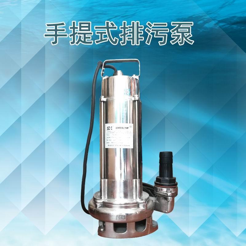 香港意捷1.5千瓦380V三相304/316不锈钢潜污泵VN1500