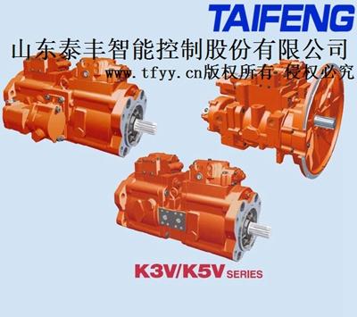 川崎K3V、K5V系列泵