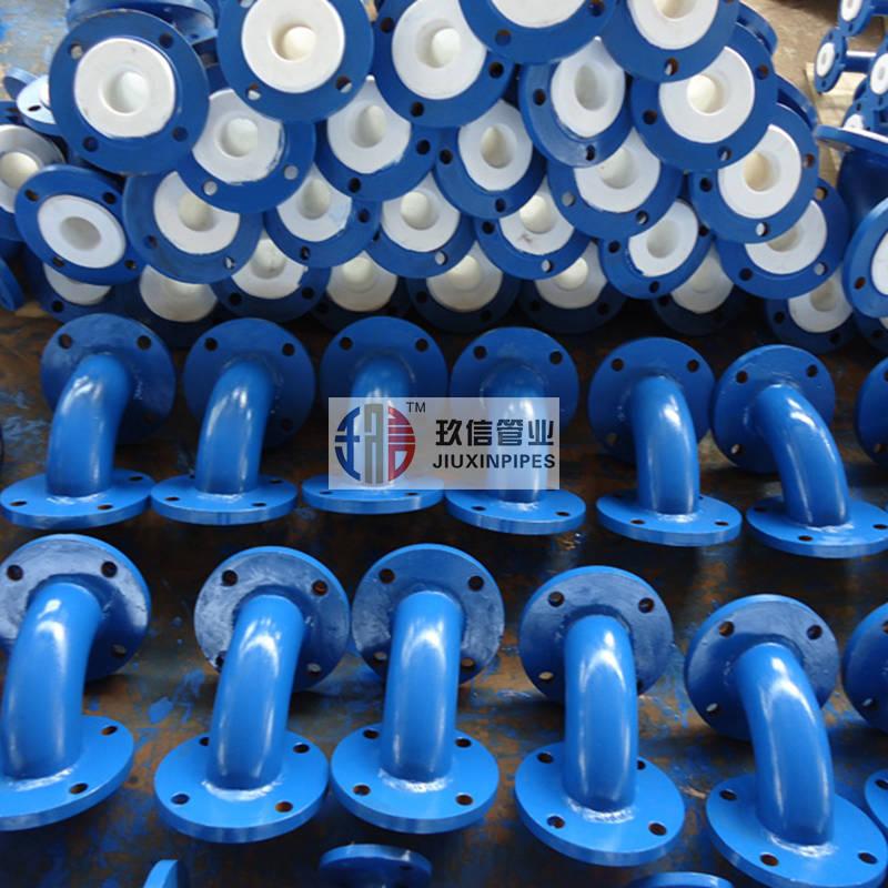 衬四氟管道供应商/技术服务