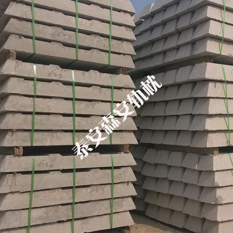 森安矿用30公斤水泥轨枕-矿用30公斤水泥轨枕钢筋分布