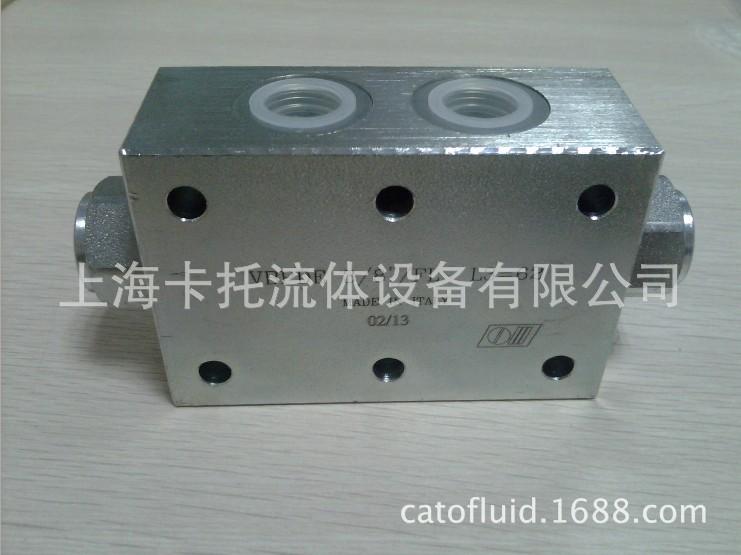 供应VBPDE LVBPDE AVBPDE FL  OM双向液压锁