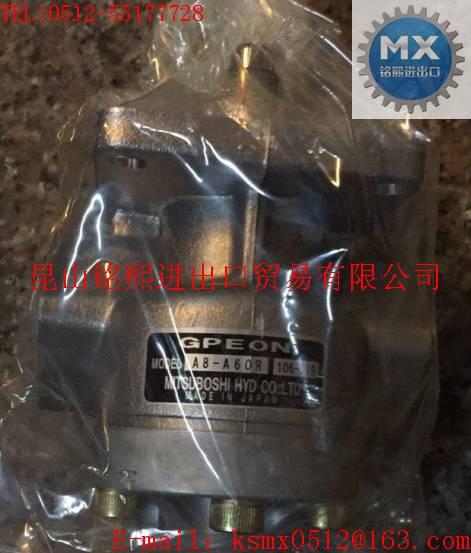 日本MITSUBOSHI齿轮泵GPEON齿轮泵