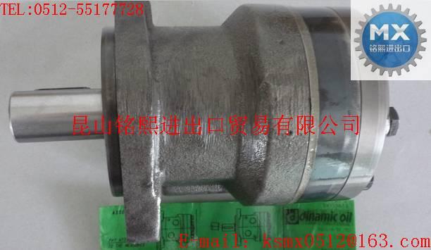 MGLR250A25液压马达