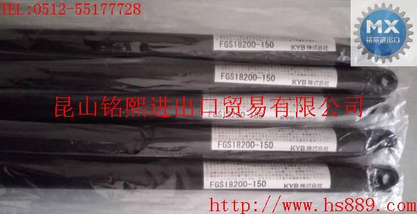 日本KYB氮气弹簧KYB氮气伸缩杆