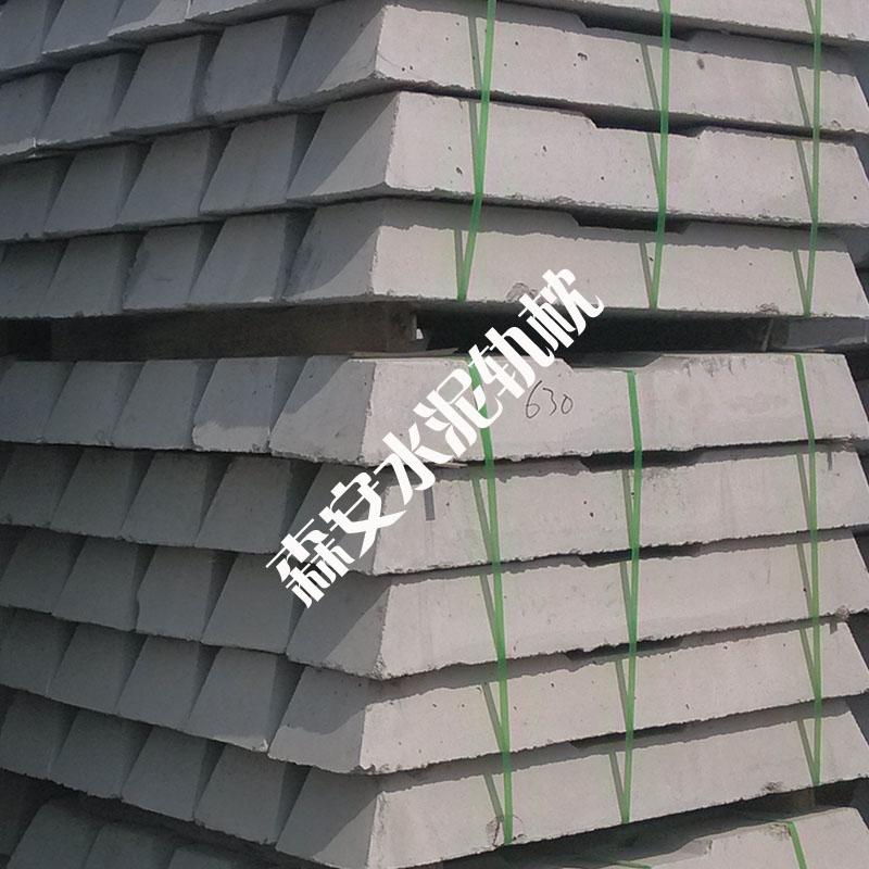 水泥轨枕的图纸定制规格-森安矿山600轨距水泥轨枕