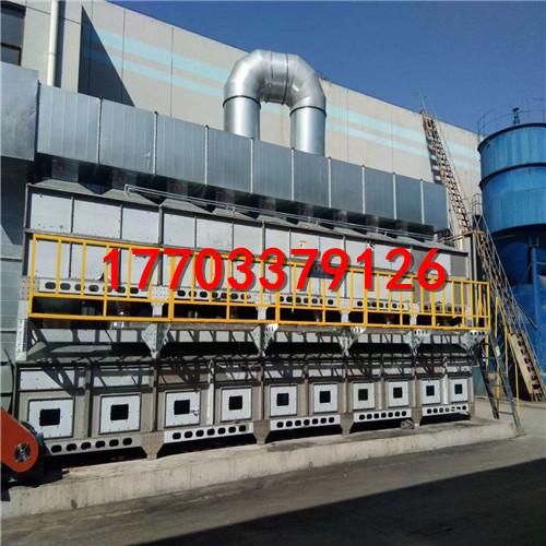 山东厂家供应20000风量催化燃烧设备