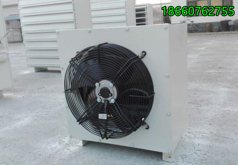 D40型暖风机,车间矿用电加热型暖风机