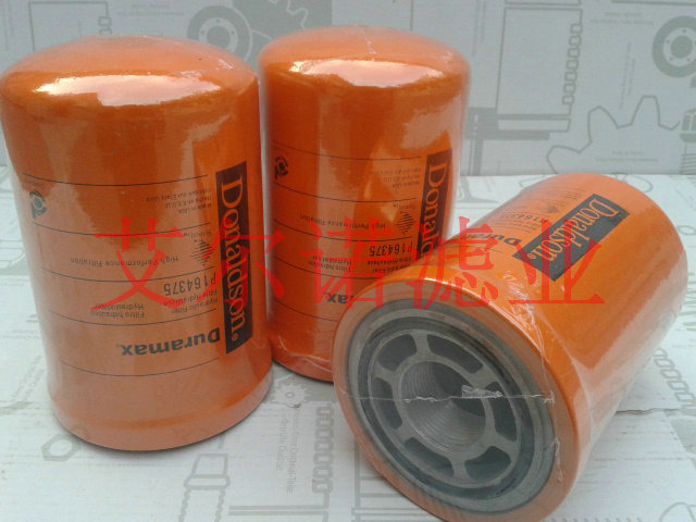 P164375唐纳森变矩器滤芯 生产厂家