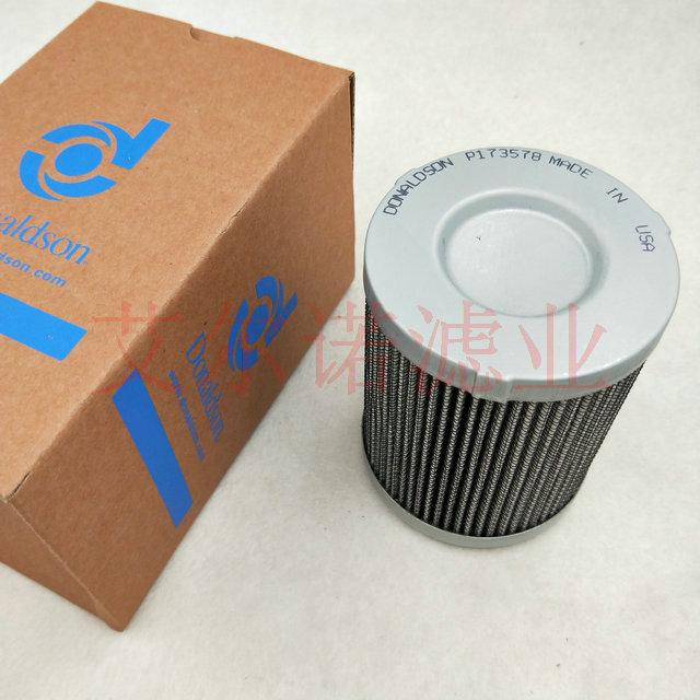 P173578 唐纳森液压先导滤芯 订购说明