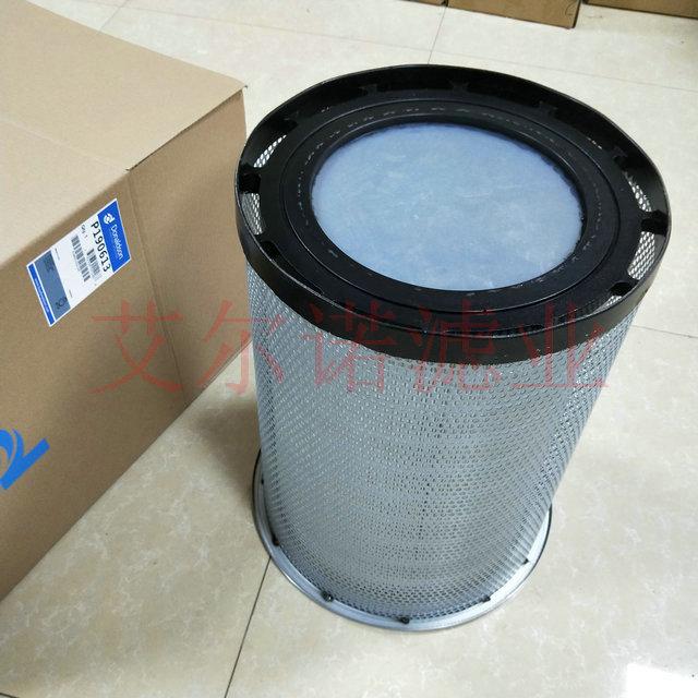 P190613唐纳森防静电空气滤清器 订购流程