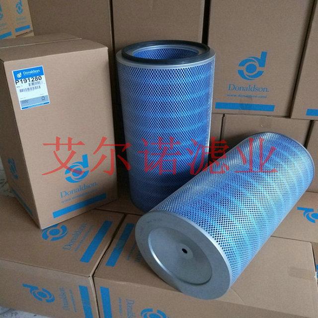 P191280唐纳森抗阻燃空气滤清器 产品资料