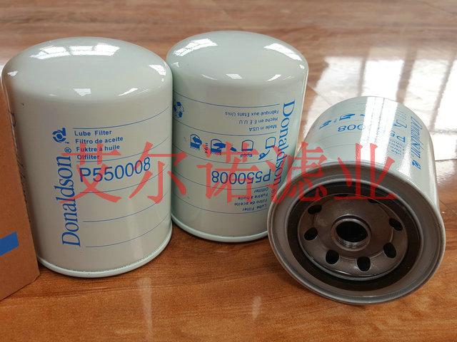 P550008唐纳森机油滤芯 生产厂家