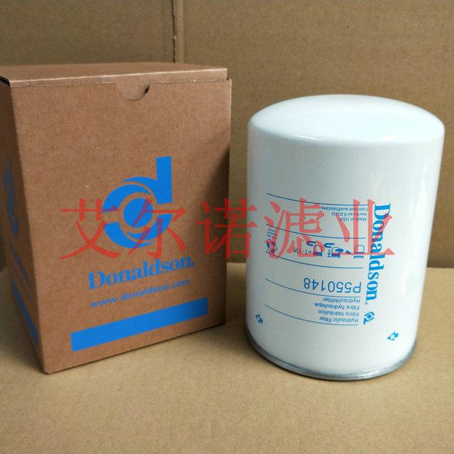 P550148唐纳森液压滤芯 优质滤材