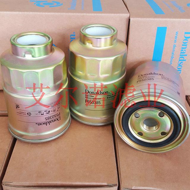 P550385唐纳森油水分离器滤芯  厂家欢迎来电