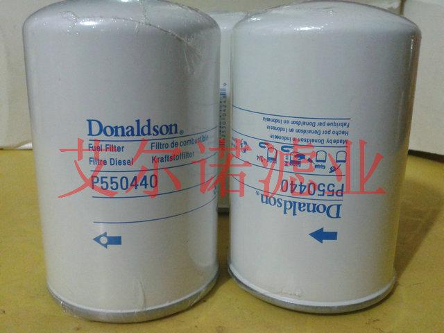 P550440唐纳森柴油格滤芯 服务为先