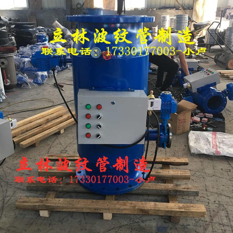 全自动电动动排污过滤器全自动反冲洗过滤器循环水排污处理设备