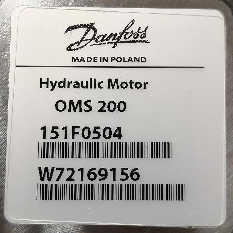 OMS160 151F0503/Danfoss丹佛斯/马达