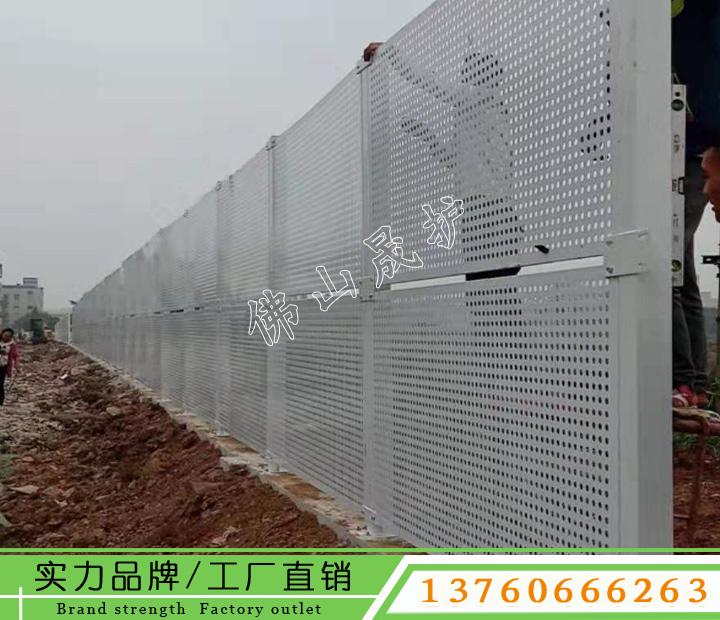 汕头冲孔板围挡厂家 施工地冲孔板围栏 圆孔网护栏