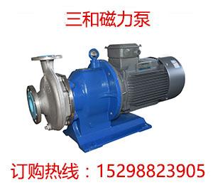 三和磁力泵防腐蚀不锈钢SANWA磁力泵型号