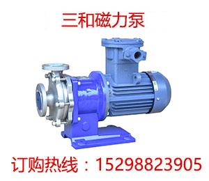 三和不锈钢磁力泵价格多少,SANWA磁力泵防腐蚀吗