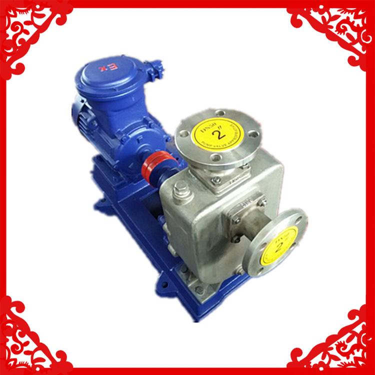 金海50CYZ-60自吸式离心油泵 铜叶轮泵 离心泵