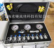 挖掘机测压盒