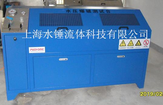 上海水压测试台   软管测试台
