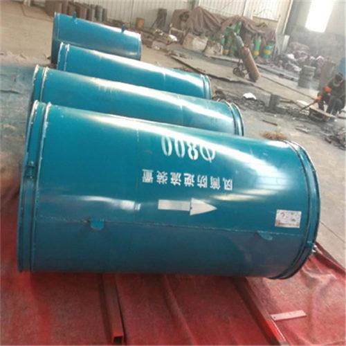 矿用铁风筒|瓦斯防逆流铁风筒