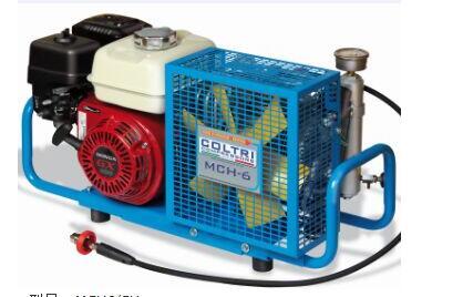 意大利整机原装进口MCH6/SH消防空气压缩充气机