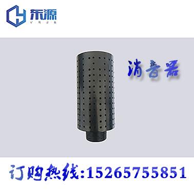 BQG系列矿用气动隔膜泵 消音器泵配件厂家直销