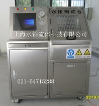 水压测试台   水压测试机