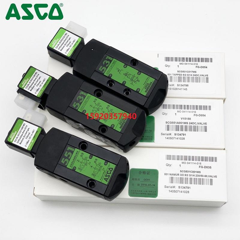 美国ASCO电磁阀G551A001MS