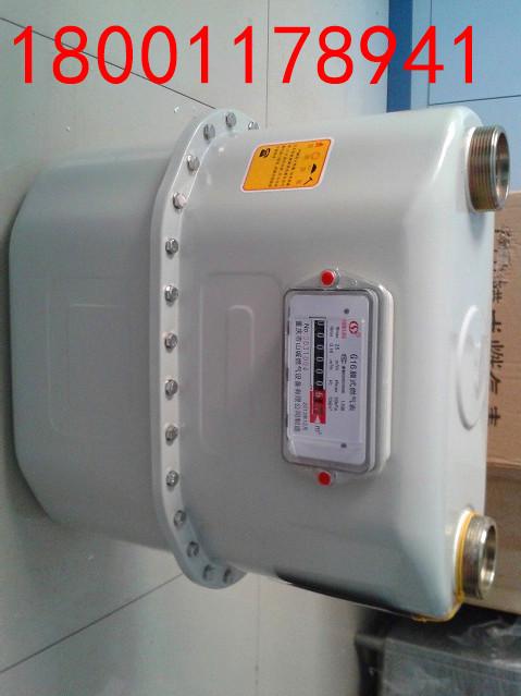 重庆山城燃气表G6/G16/G25工业皮膜表