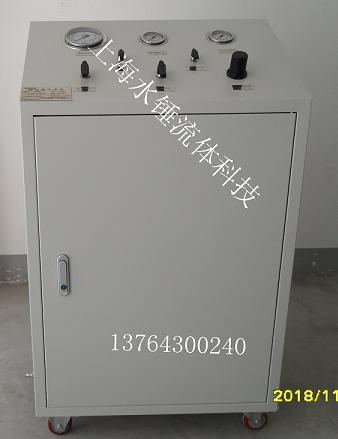 氮气增压设备      氮气增压器