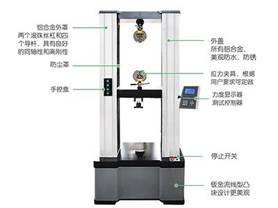 数显(双臂门式)电子万能试验机WTWD-100000SL(100KN)10吨系列