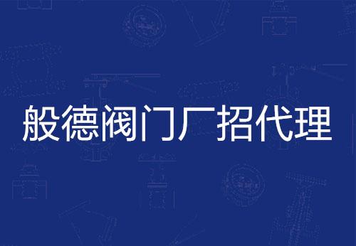 天津竞博官网代理商