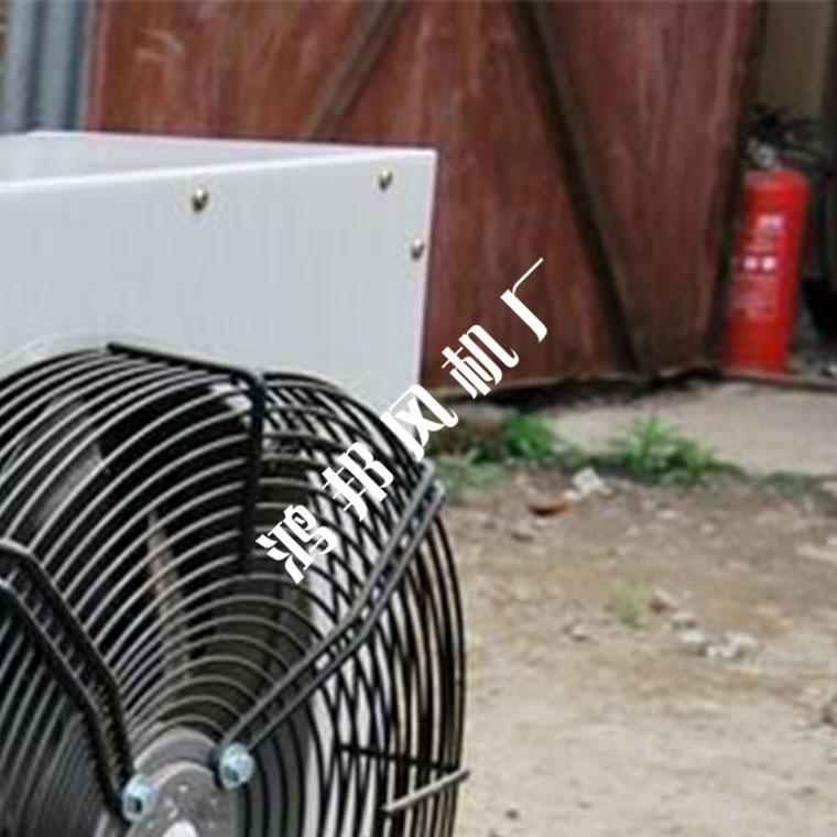 矿用D型暖风机-矿用电加热暖风机-鸿邦